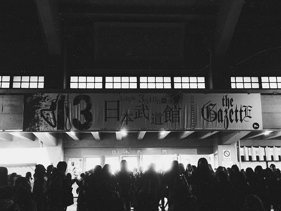 Tokyo Japan Concert Thegazette The Gazette