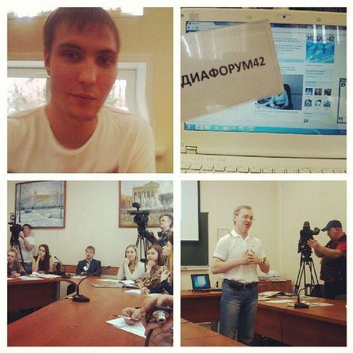 На форуме Медиа 42 в КемГУ