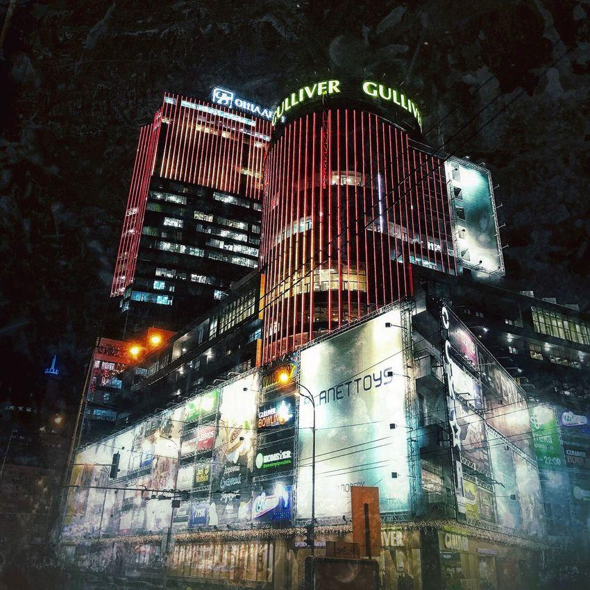 Kiev Illuminated Night Architecture City Built Structure City Building Exterior