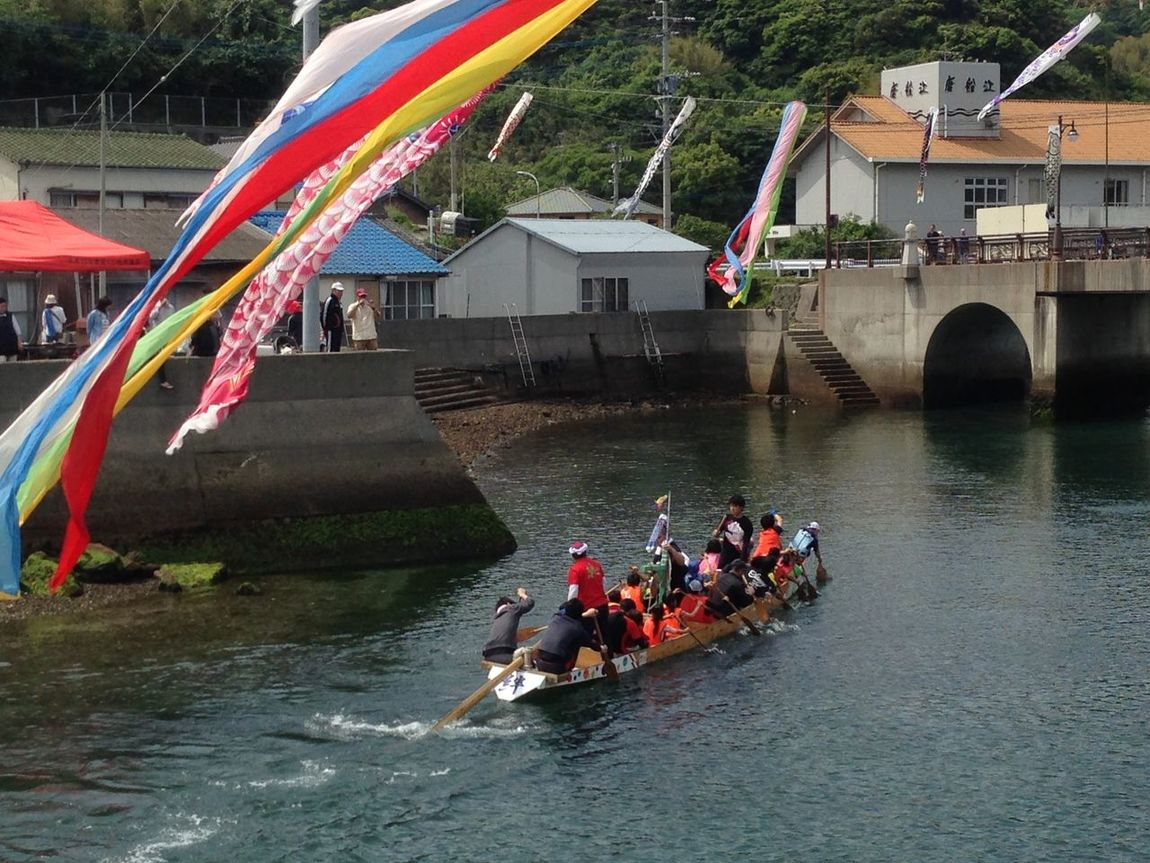 """Traditional events of Nagasaki city, """"Peron boat race"""". One of team practicing rowing a boat. Boat Culture Dragonboat Festibal Race River Water Waterfront"""