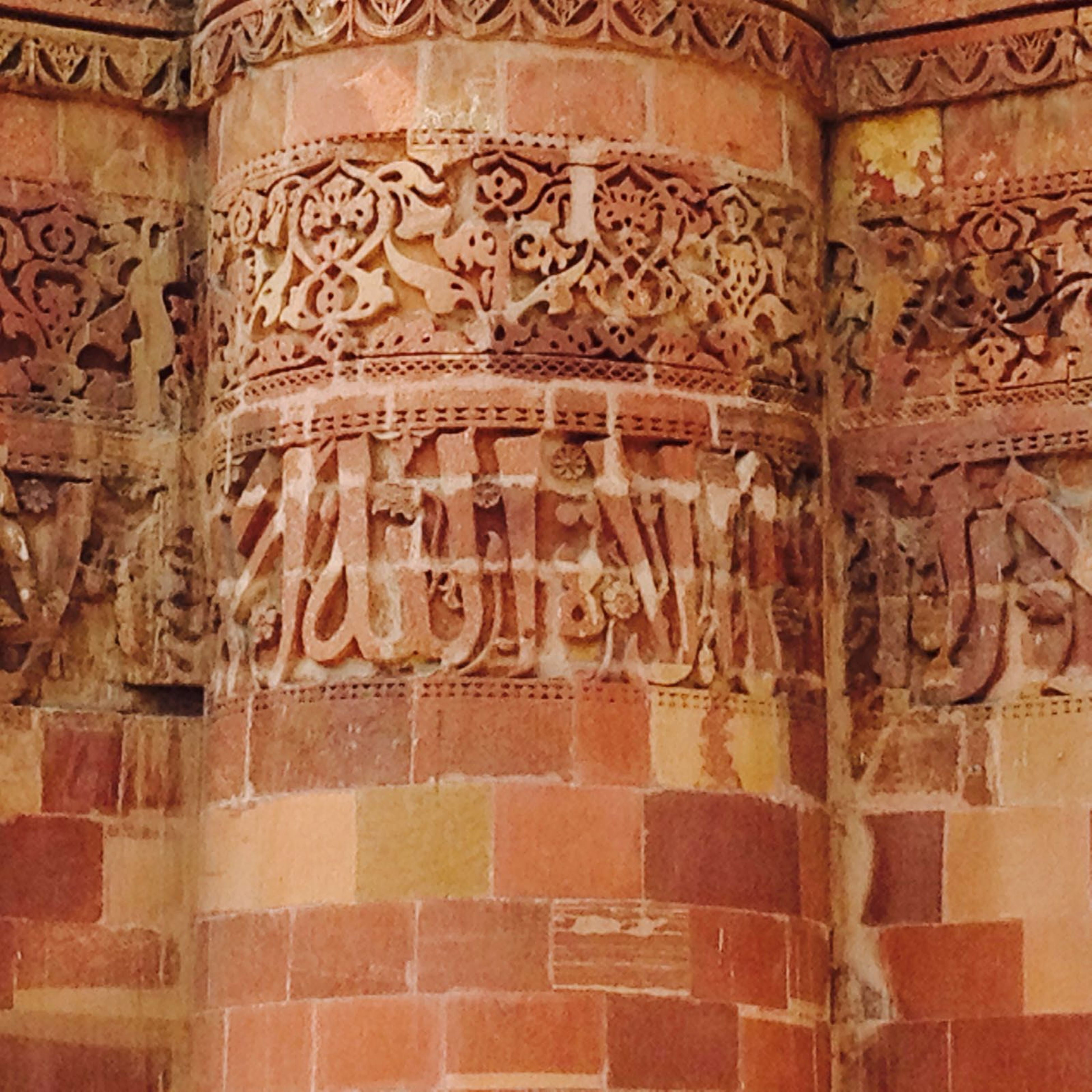 indoors, art and craft, architecture, pattern, design, built structure, wall - building feature, art, creativity, full frame, backgrounds, carving - craft product, ornate, close-up, wall, text, no people, old, history, textured