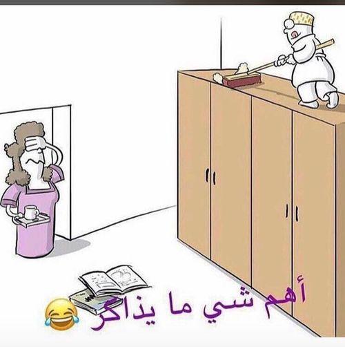 هههههههههههههه Indoors  الدمام الهفوف Pic الشرقية الاحساء Happy :)