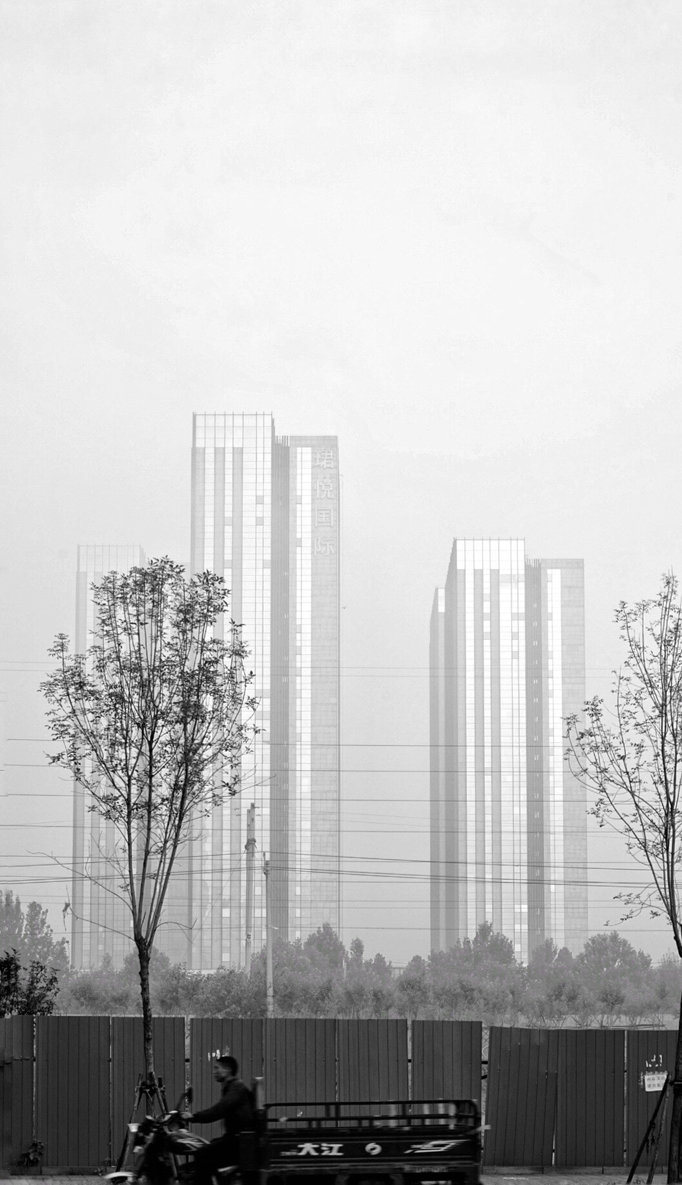 architecture, built structure, skyscraper, city, modern, office building, tall - high, building, development, urban skyline, day, city life, outdoors, cityscape, no people, sky, tall, growth