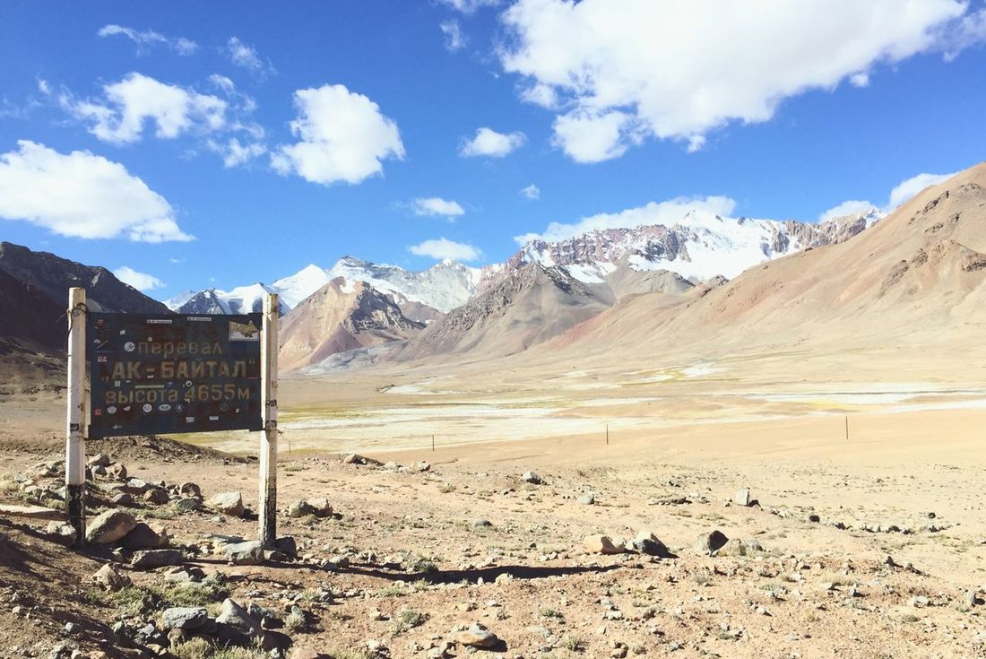 Centralasia Backpack Pamir Highway Altitude 4655m