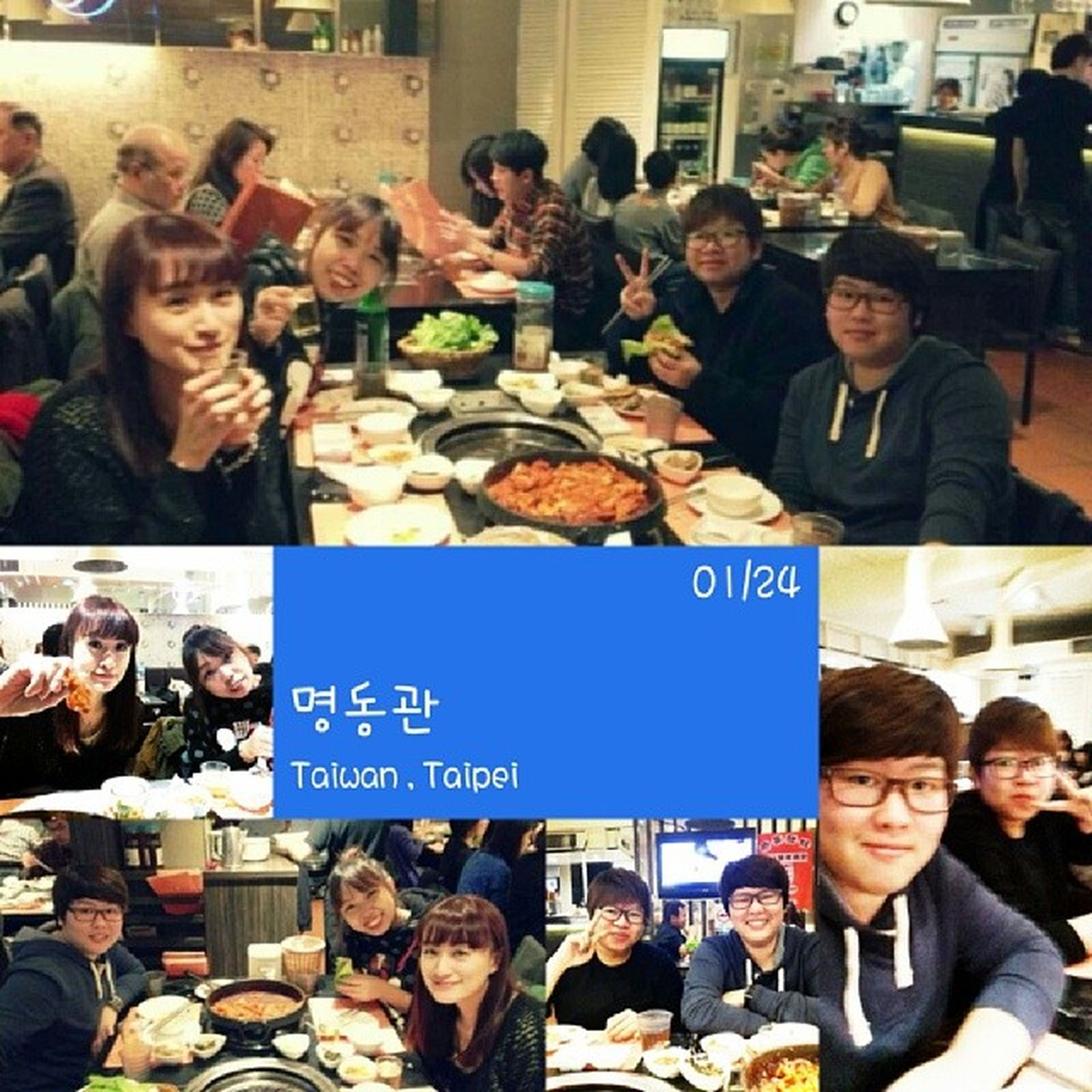 It always feels good with friends, especially u guys. Drinking Eating Gathering 명동관