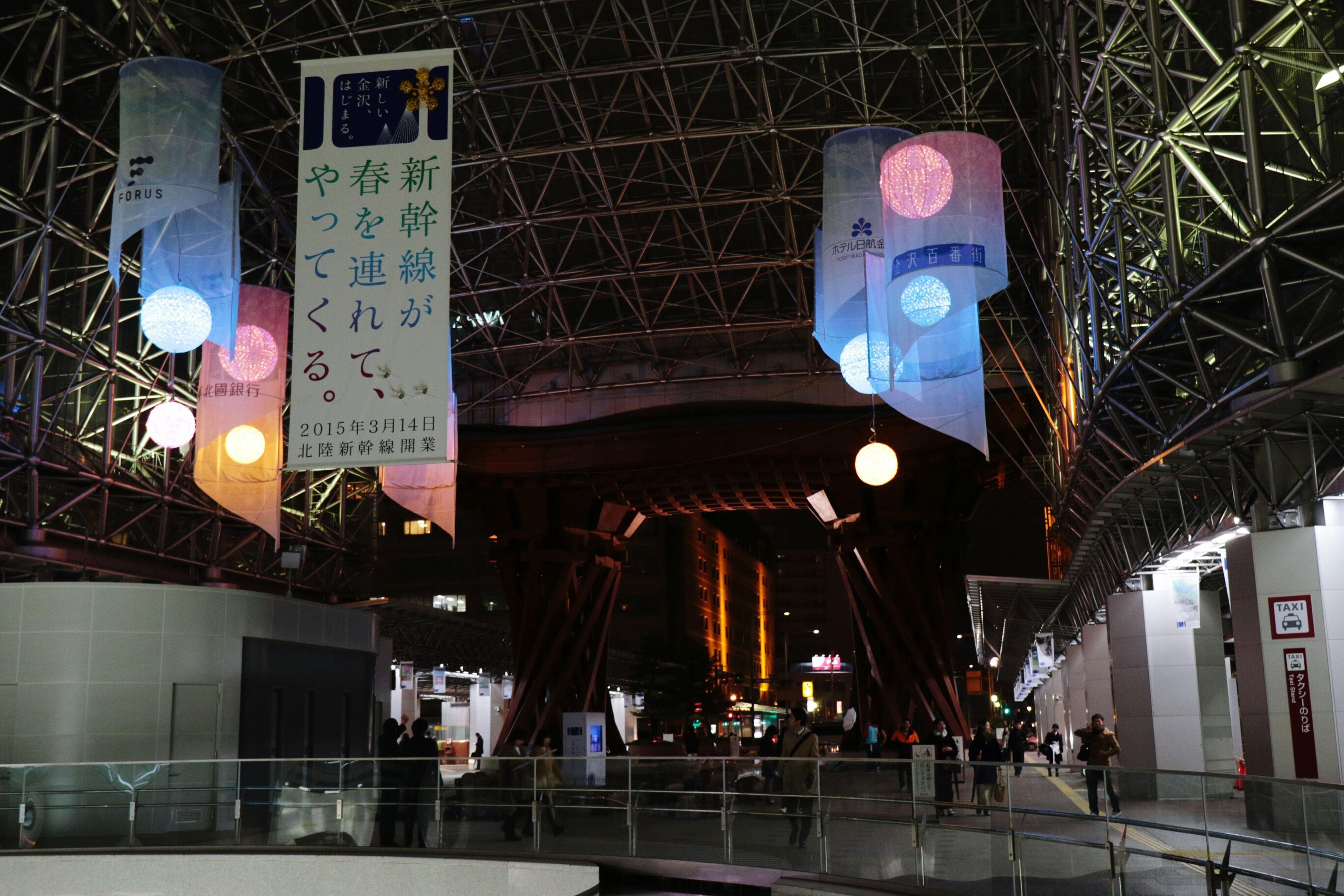 Nightphotography Train Station 鼓門