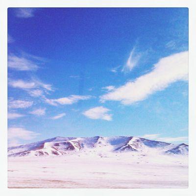 Hello World Mongolia Nature Sky