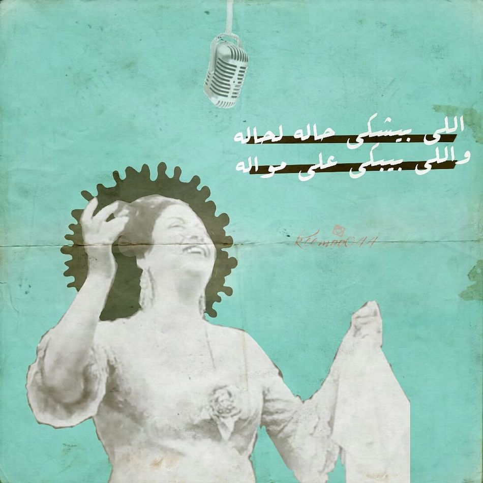 تصميمي ايش رايكم جدة القنفذة Saudi Arabia صباح_الخير