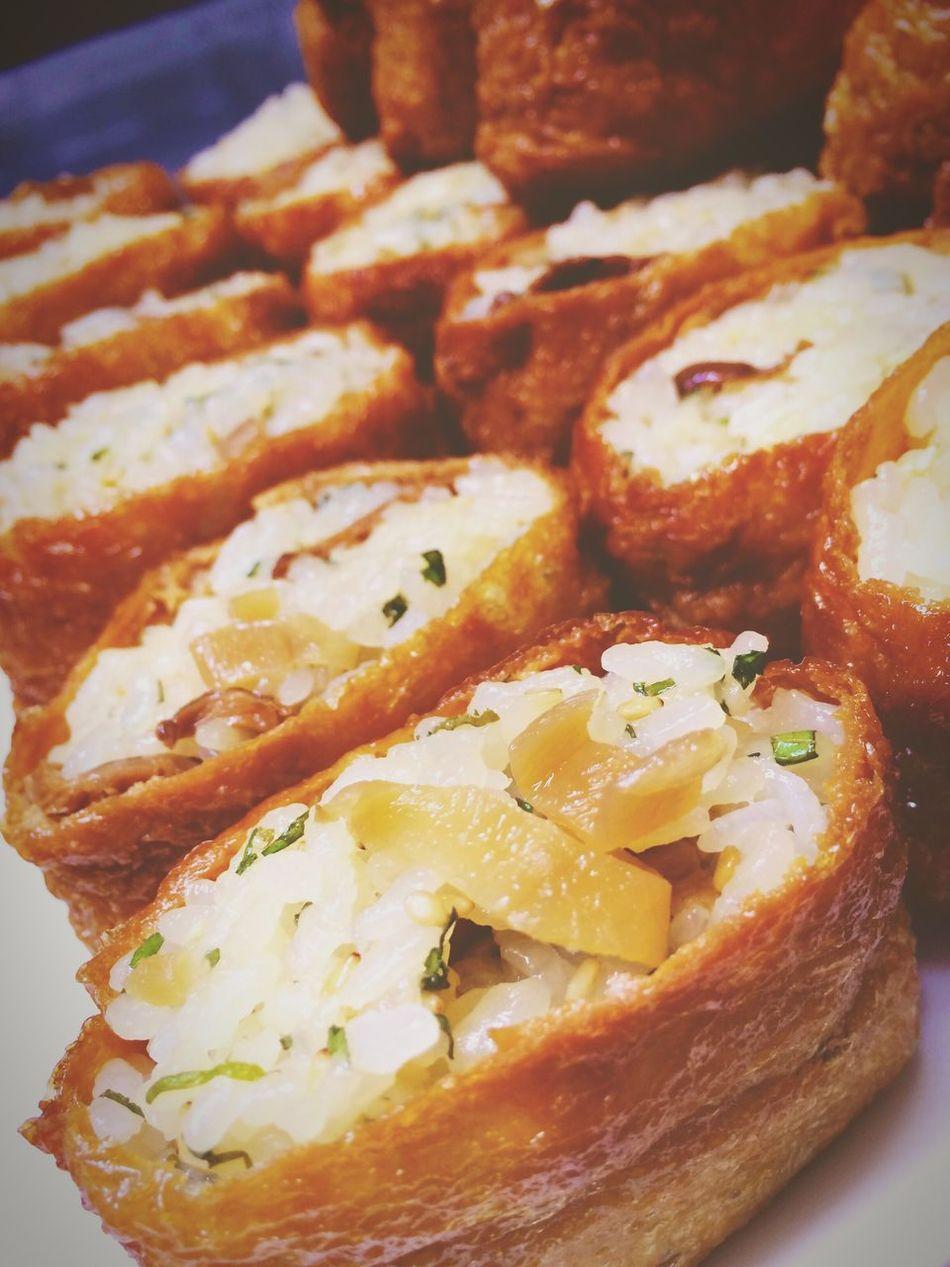 A Taste Of Life Japanese Food Oinarisan
