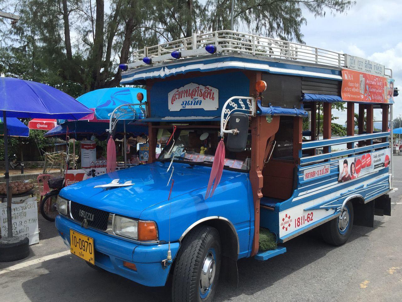 Old Isuzu local bus in Phuket Town Phuket Phuket Town Bus Oldbus Isuzu Soungthaew Thailand Phuket Old Town Sarasin Bridge Travelleryt Traveling Wanderlust Couple Thailand.. EyeMe Bestshot Insta_thailand Thai Souththailand We ❤️ Thailand