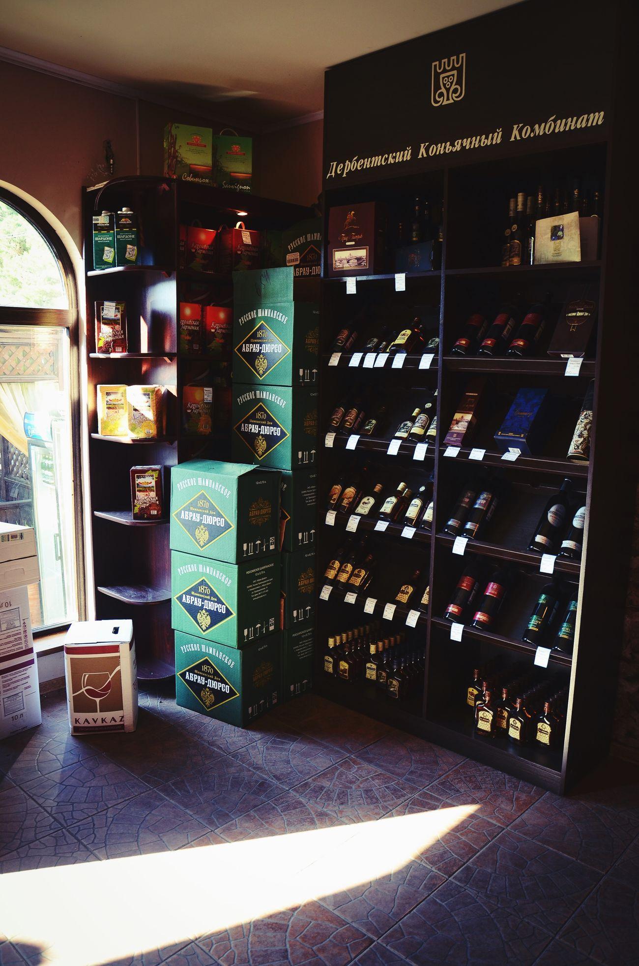 AbrauDurso Vino Wine Champagne