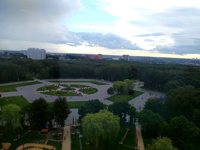 Photo Summertime View Park Tula, Russia
