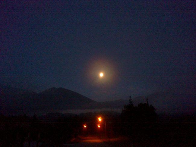 Italia Leonessa Sunrise Moon