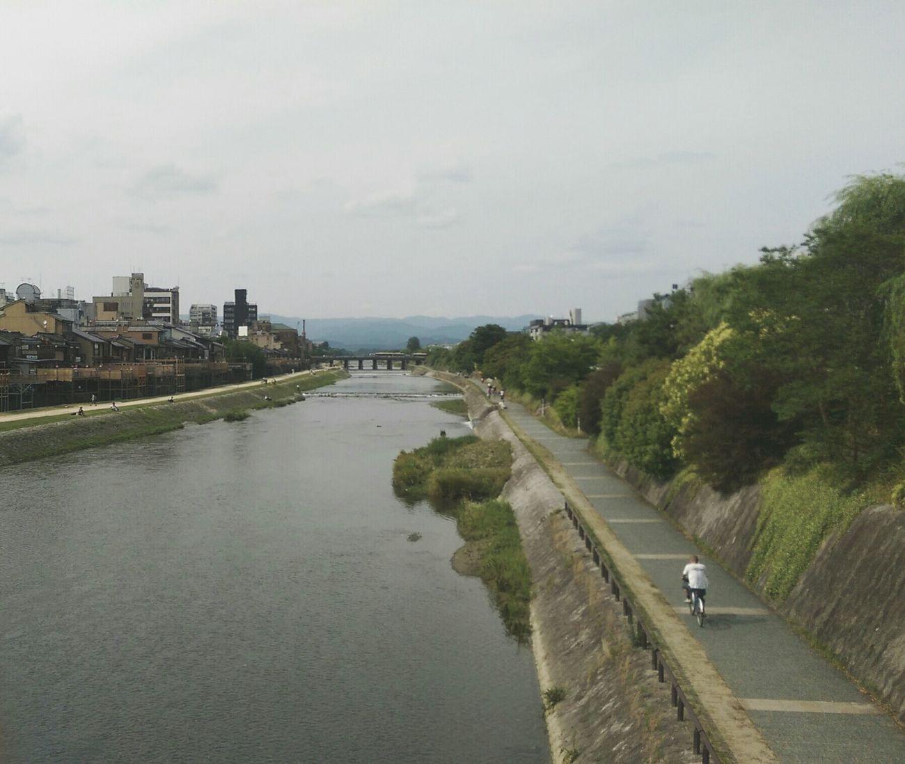 Kyoto City Japan Scenery