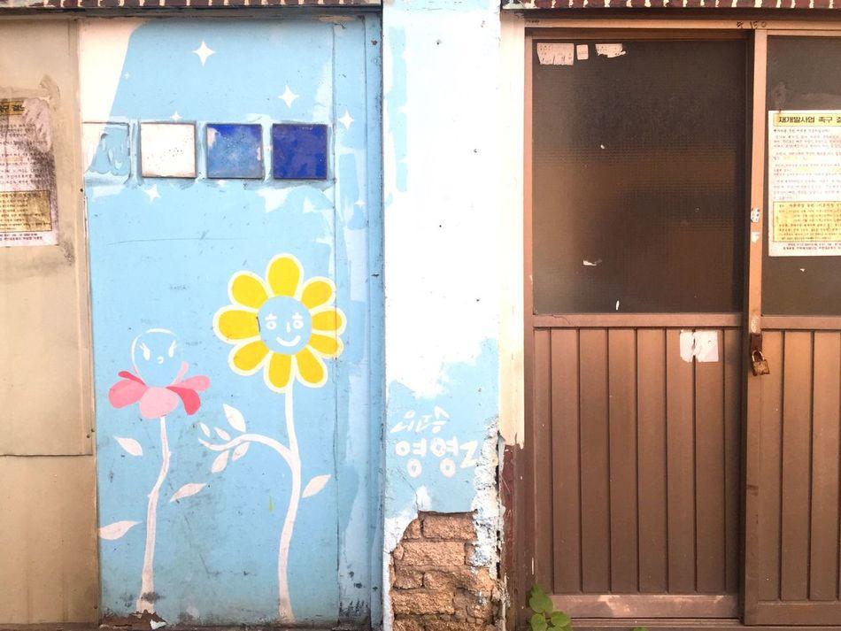 중계동 백사마을, 벽과 문 Architecture Building Exterior Built Structure Iphone6 Old House Door My Photos Blue Wall Solitude Old