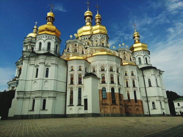 Kiev Lavra Capital Of Ukraine