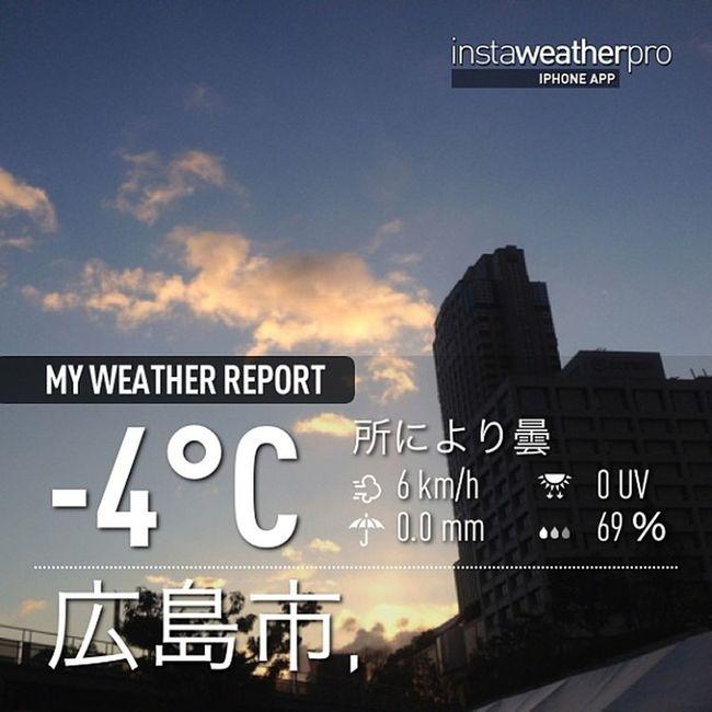 ありえない温度\(^o^)/Weather Sky Instaweather Instaweatherpro Outdoors Nature 広島市 Hiroshimashi Japan Day Winter Morning Skypainters Cold Hiroshimaprefecture