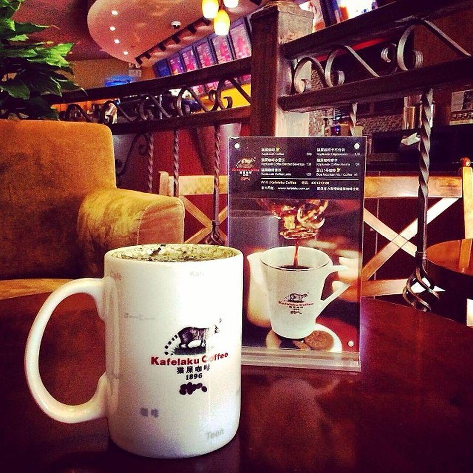 Kopiluwak Coffee Latte Instalife instacoffee beijing solana tgif friday afternoon teatime instamood relax