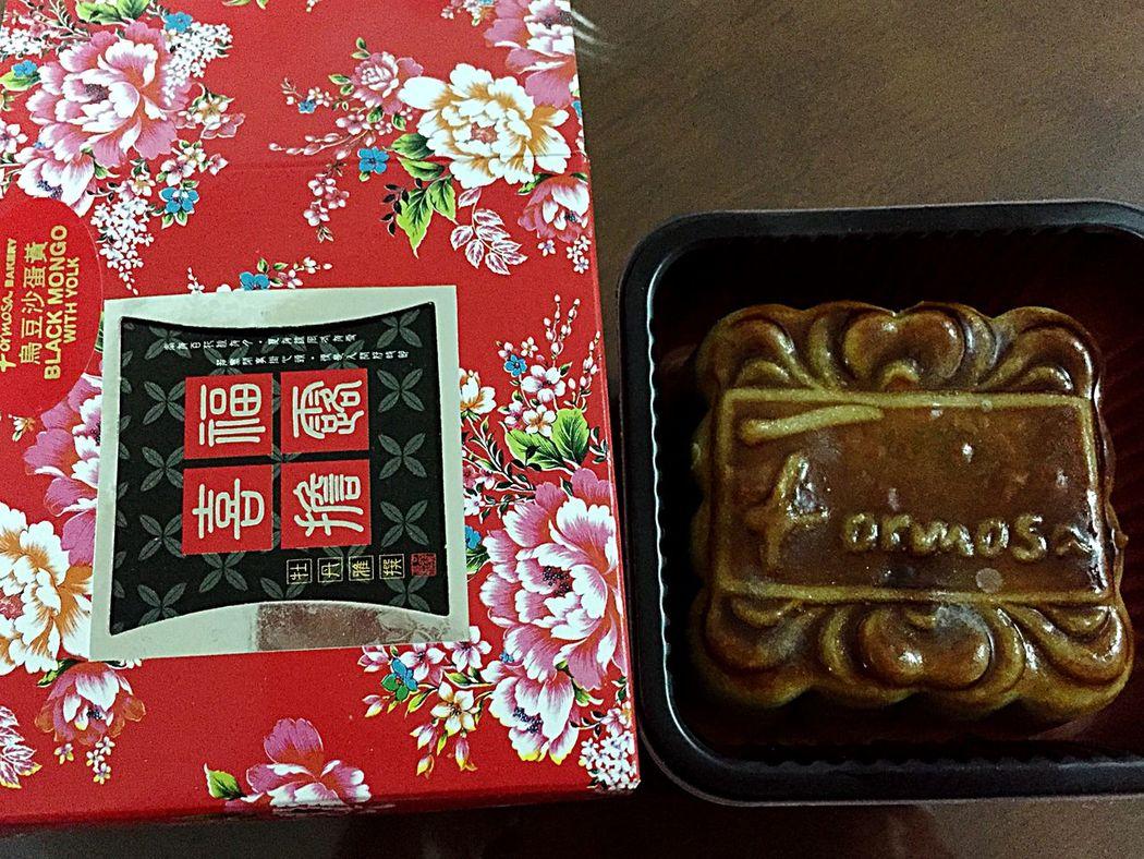 Happymidautumnfestival Mooncake Yummy♡ Inmymouf Eggs... Monggo IPhoneography Eyemphotography