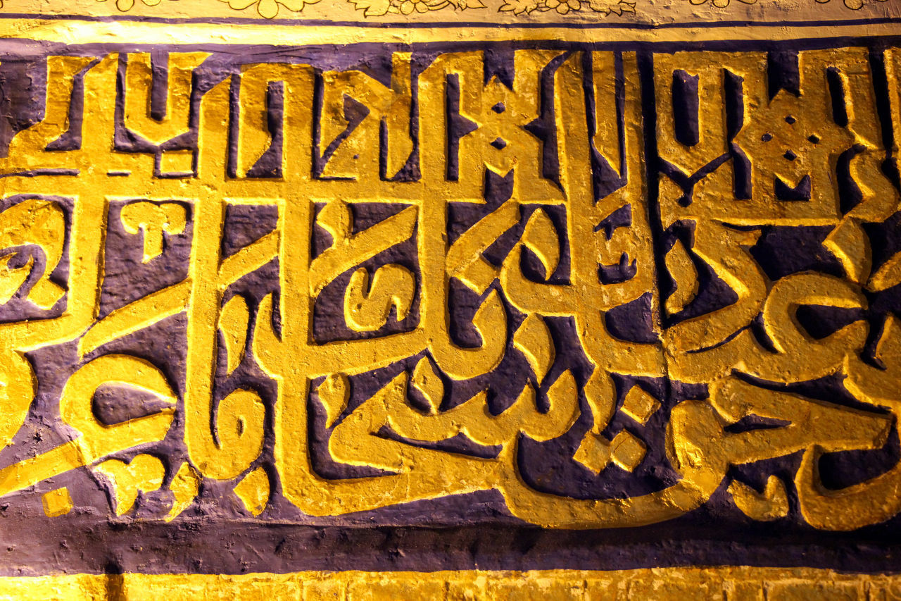 Architecture Close-up Communication Day Details Full Frame Gold Colored Islamic Islamic Architecture Islamic Art Islamic Calligraphy Mausoleum No People Outdoors Persian Silk Road Text Yellow
