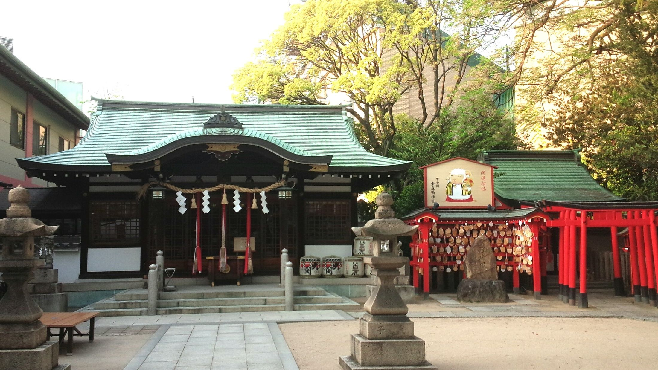 Streetphotography Taking Photos Shrine Nishinomiya