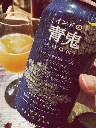 Aooni 青 鬼 Japan Beer