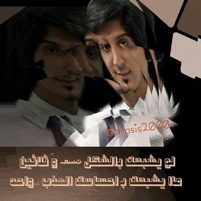 Abdullahabdulaziz @abboud_star تصاميم_حب_عبدالله تركتهم_جيتك عبدالله_عبدالعزيز حبيب_الملايين حب_جمهوره_ جيش_عبادي