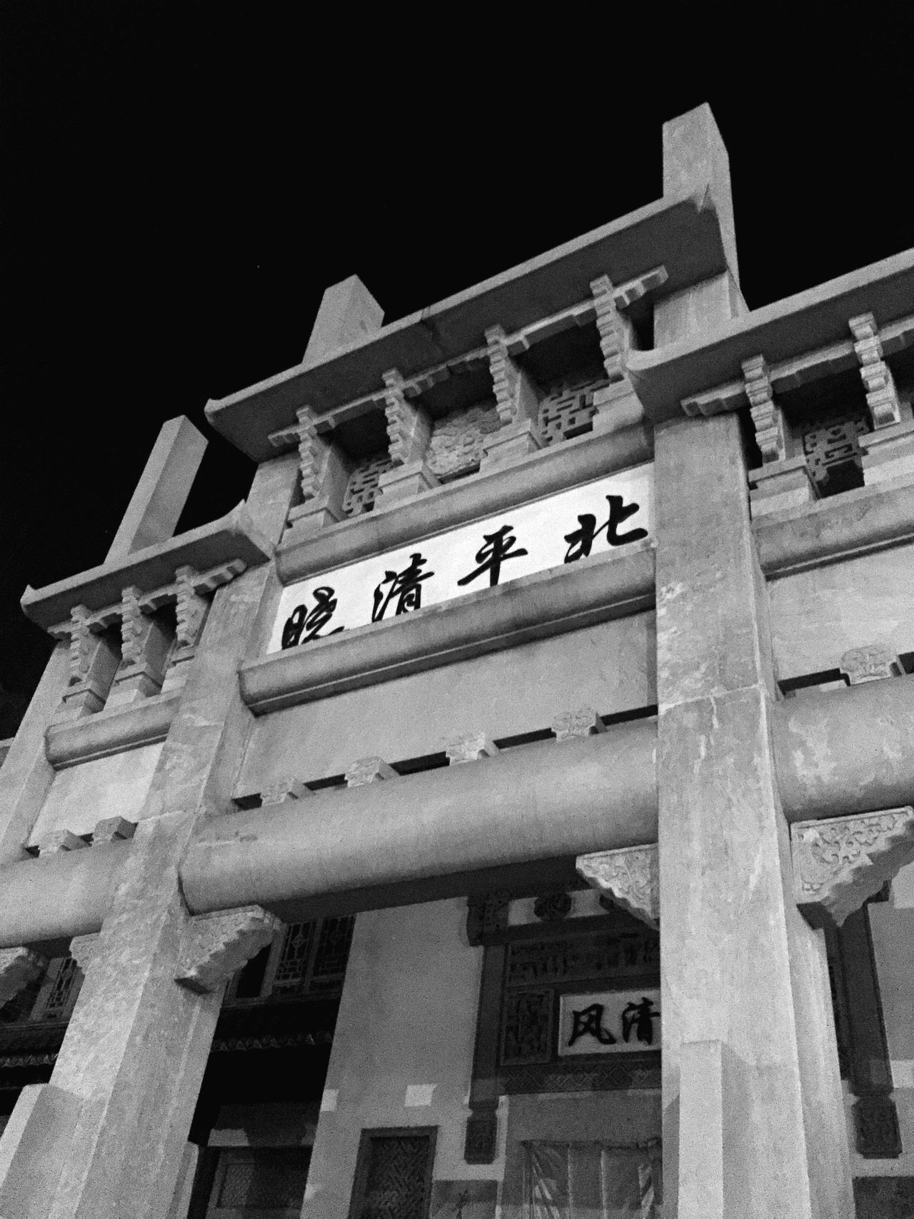 Architecture Building Exterior No People Outdoors 牌坊 Adapted To The City