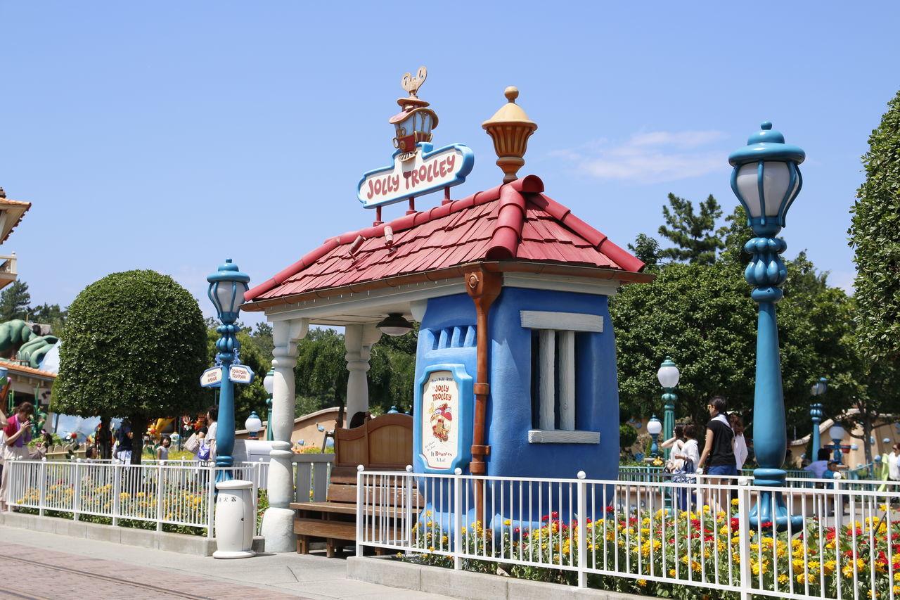 Tokyo Disney Land Tokyo Disneyland Tokyodisneyland Disneyland Tokyo Disneyland<3 Disneyland Tokyo Disneyland Forever Amusement Park Tokyo Disney Land Disneytokyo Disney Land Disneyland Tokyo Resort 東京ディズニーランド 東京ディズニーランド (tokyo Disneyland) 東京ディズニーランドホテル Text Outdoors Sky Architecture Blue Travel Destinations No People