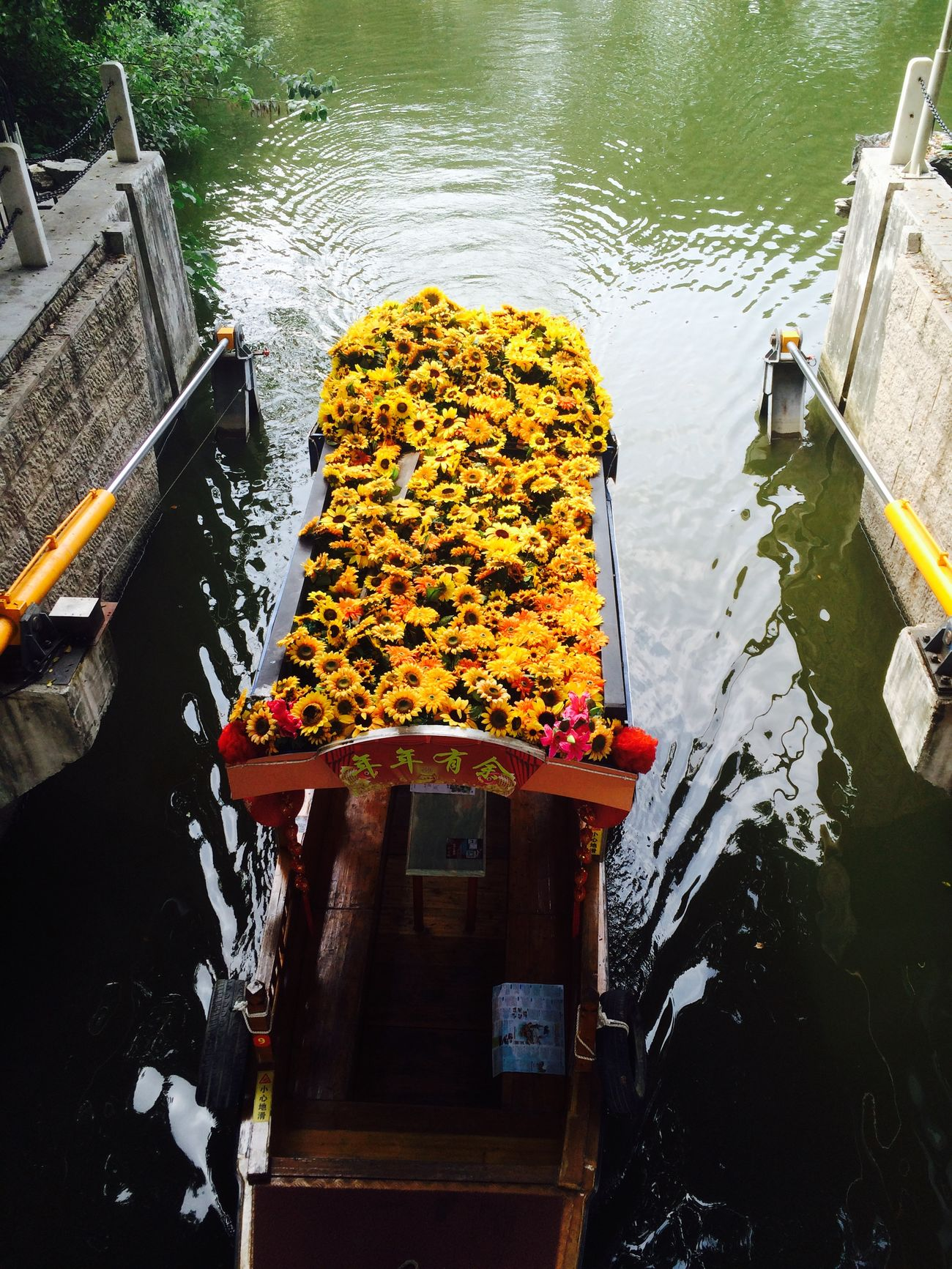 Flower boat at Liwan Lake, Yuexiu district, Guangzhou 1537 Guangzhou