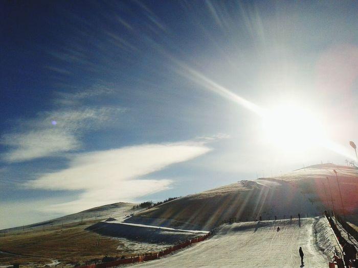 Mongolia Beauty Sky Nature