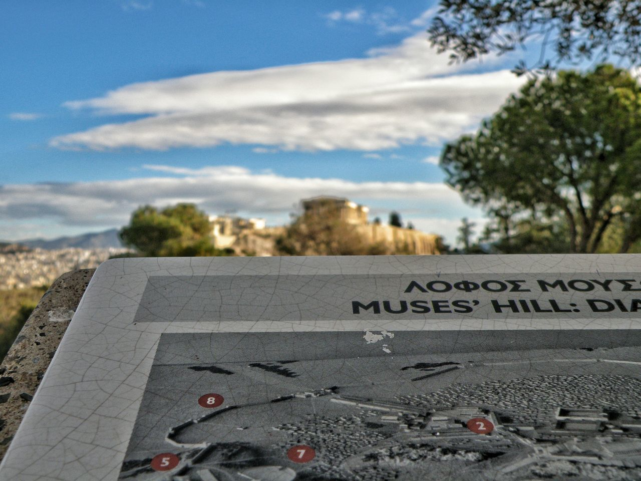Mousson Hill Filopapou Sign Acropolis Acropolis, Athens Focus On Foreground Sky And Clouds