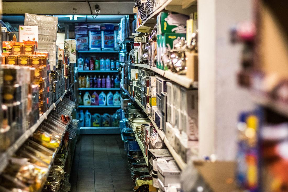 Belgium Brussels Local Shops Molenbeek-saint-jean Quiet Moments Shop