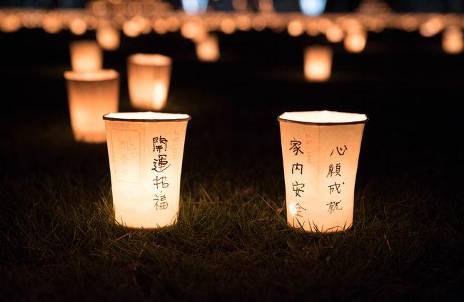 字が汚くて申し訳ない( ; ゚Д゚) 潮来市 万燈会 Lantern EyeEmBestPics Beautiful Japan Japanese Culture Beautiful Day EyeEm Best Shots Nightphotography Night View