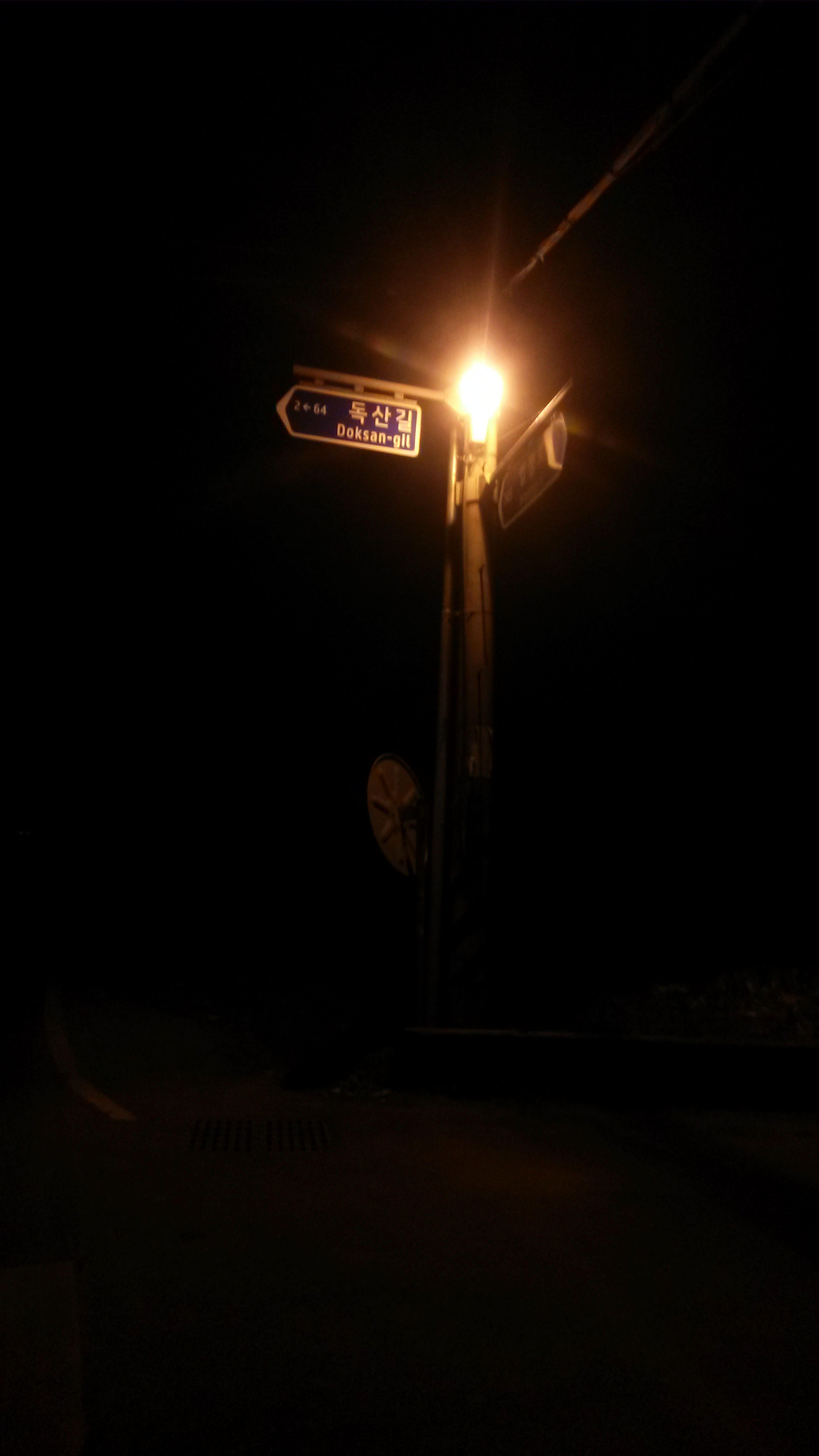 Telephone Pole Street Light