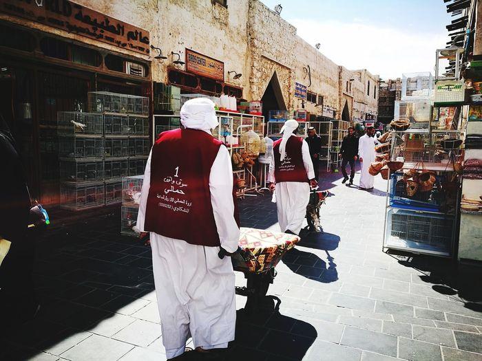 Doha,Qatar Souks Culture