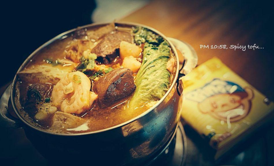 PM 10:58 鼎饡 麻辣臭豆腐, 老習慣, 疲勞或是身體狀態不適時, 就會想吃辣, 吃完流了一身汗, 通體舒暢啊.... Ricoh Gr Spicy Taoyuan City Yummy