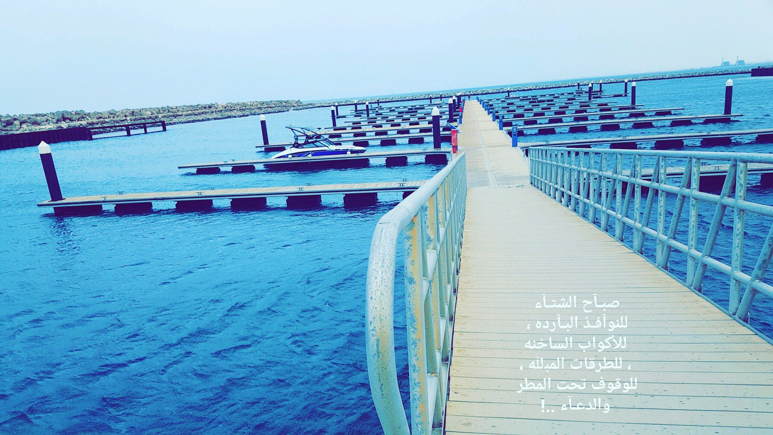 sea, water, outdoors, swimming pool, text, no people, day, nature, sky, beauty in nature, swimming lane marker