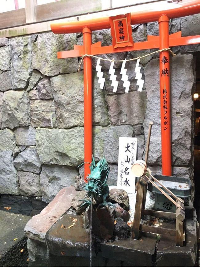 PhotobyTaka Japan AFURI Jinjya Ooyama Maunt