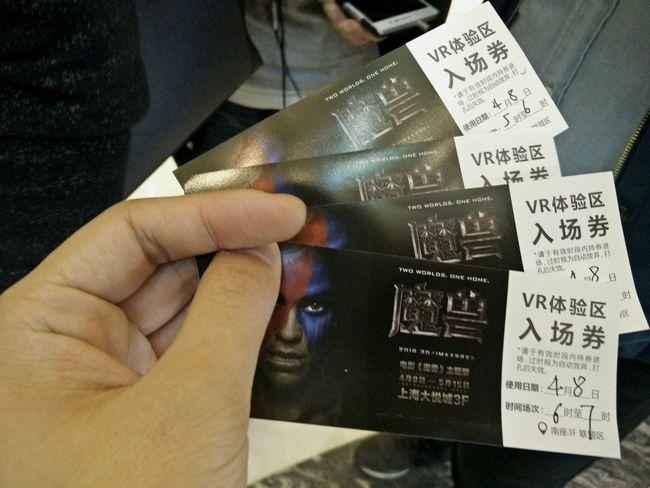 VR tickets Warcraft
