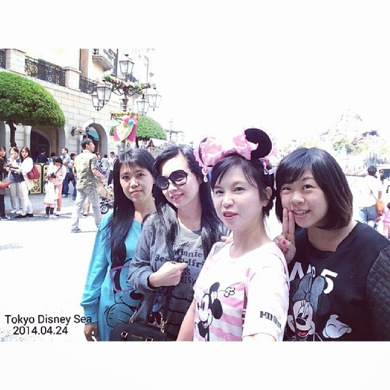 Tokyo DisneySea Disney 20140424 Japan Jp Award Trip Privileged Friendship