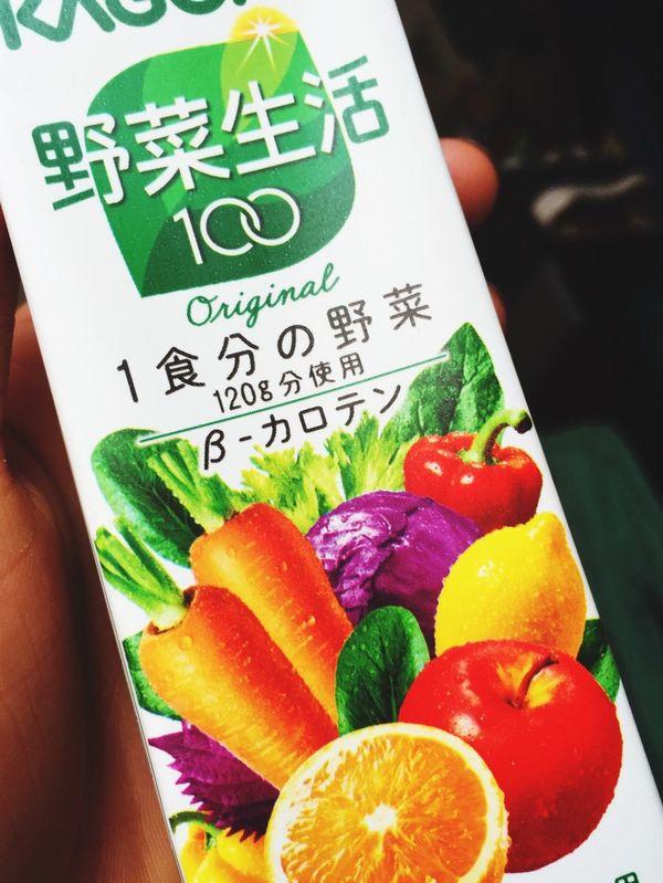 野菜ジュースで休日スタート