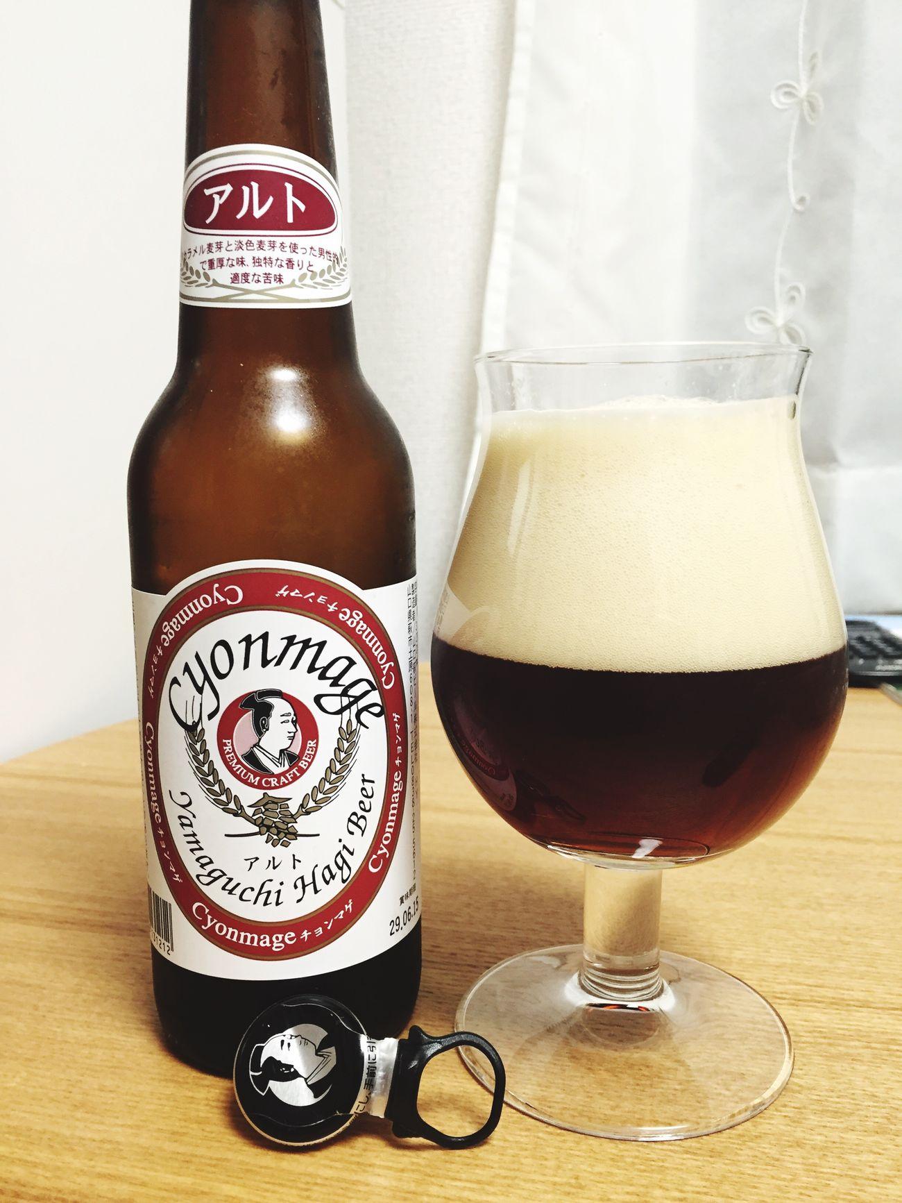 ちょんまげビール アルト頂き( ^ ^ )/■ Beer 麦酒