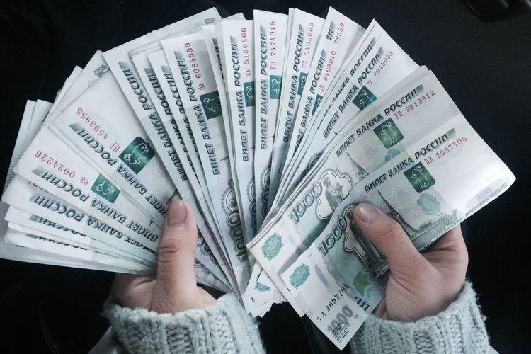💶 Hi! Russia деньги Taking Photos Economics