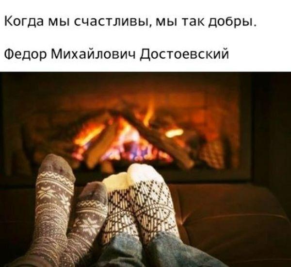 When We Are Happy,we Are Good когда мы счастливы,мы так добры Behappy:) ???