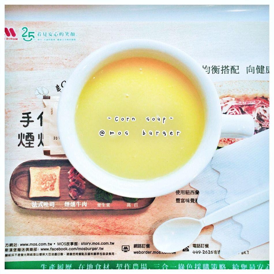 A good bfast starts a good day. Taiwan Bfast Mosburger Soup Food