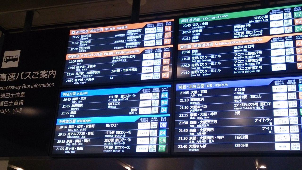 Bus station Shinjuku Tokyo Bus Station Display Japan Shinjuku Signage Signboard Tokyo Travel