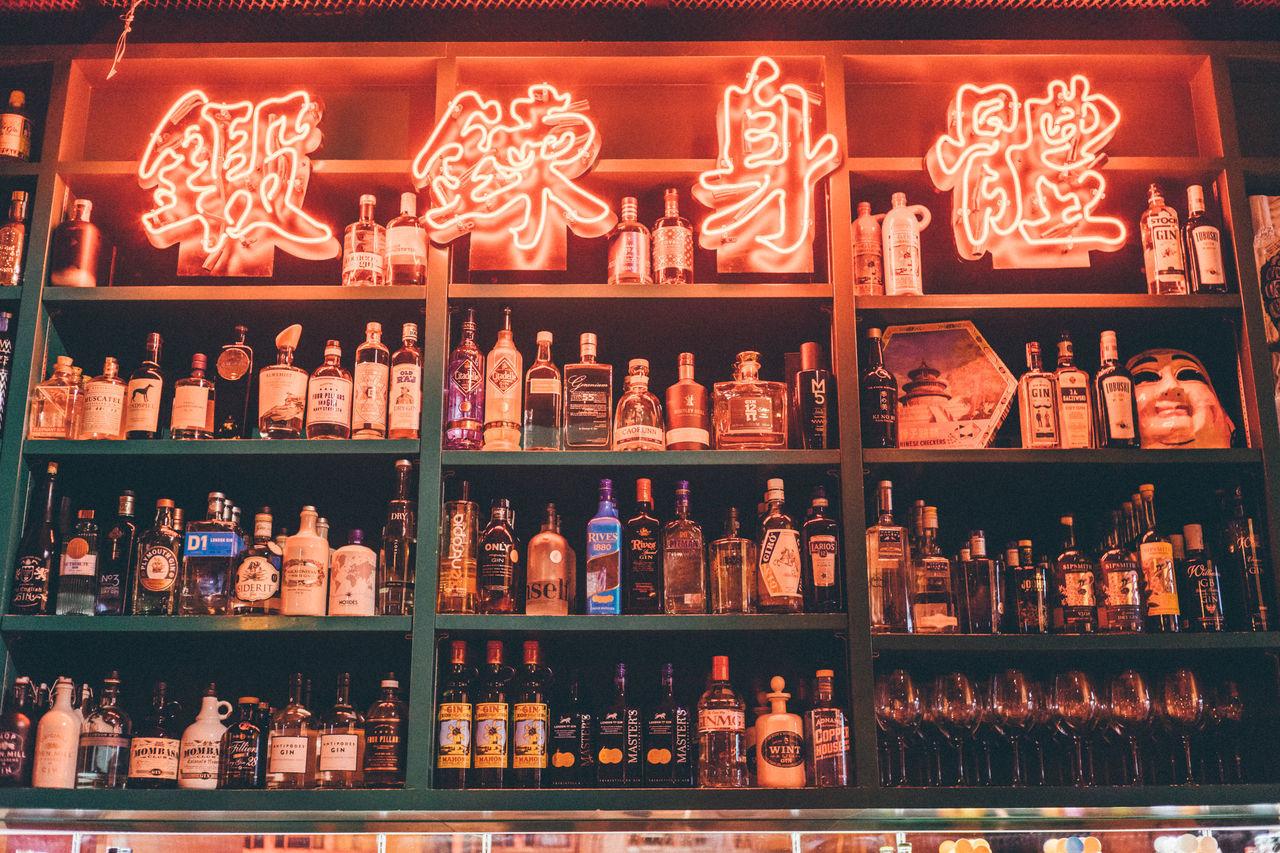 Bar Chill Drinking Glass Drinks Indoor Neon Neon Color Neon Lights Neon Sign Neonlight Neonlights Night