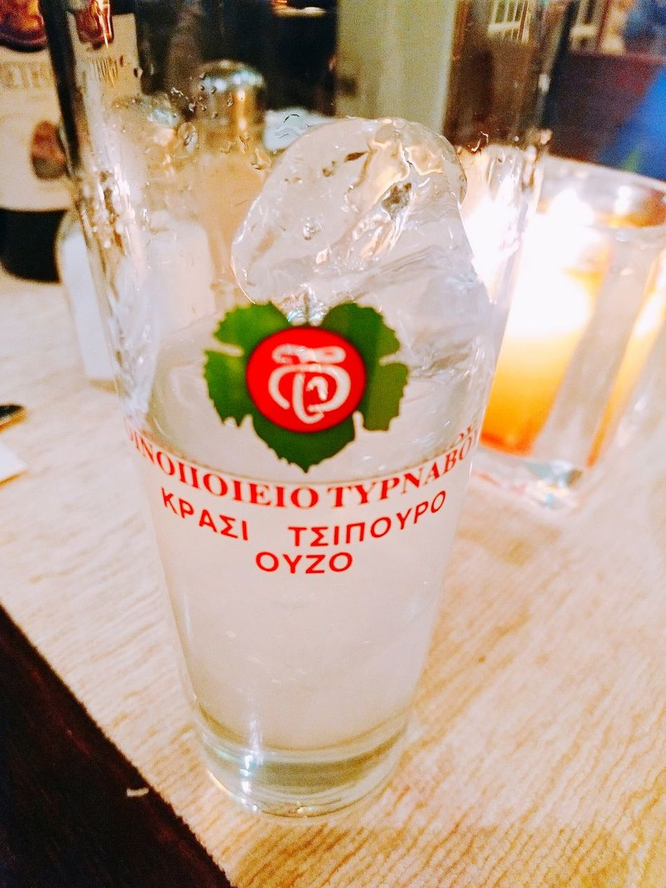 Greek Style Ouzo Time Drink Food And Drink