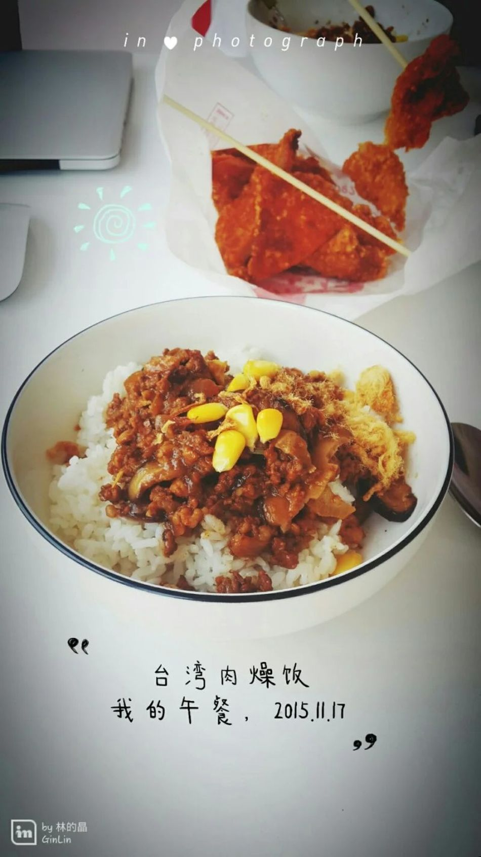 Lunch Rice With Pork